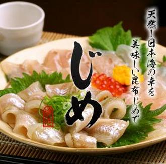 お刺身仕立て「じめ」詰合せ(ヒラメ・ハタハタ・甘エビ).png